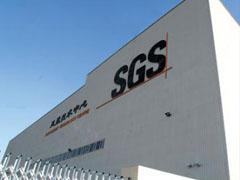 SGS风力发电中国叶片技术测试中心.jpg