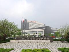 渤海银行后台服务中心.jpg