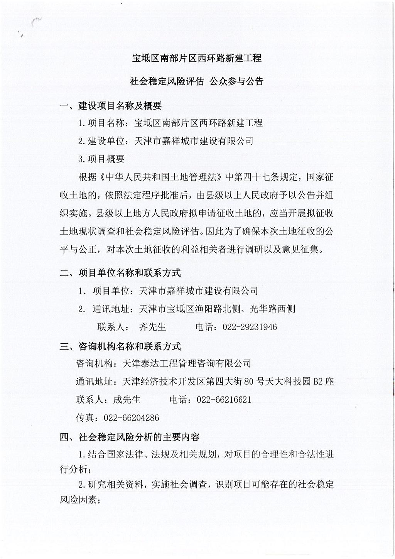 河北快三跨度走势图-首页_1.jpg